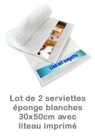 Lot 2 serviettes personnalisées éponge blanches