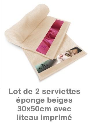 Lot 2 serviettes éponge beiges personnalisées photo