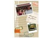 Housse de couette avec photos Carnet de voyages