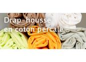 Drap-housse en coton percale